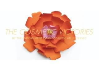 國際化粧品獎項比賽_The Cosmetic Victories 2021_歡迎台灣產學研界來挑戰!