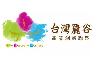 【敬邀出席】110/07/02(五) 台灣麗谷產業創新聯盟第二屆第三次會員大會